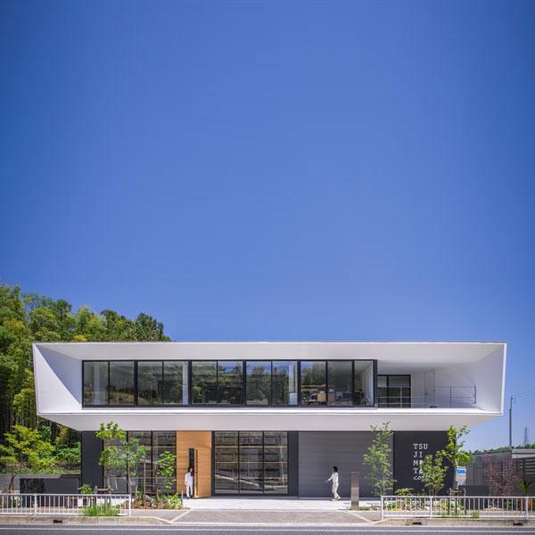奥和田健 建築設計事務所|建築...